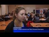 Сюжет с телеканала Волга